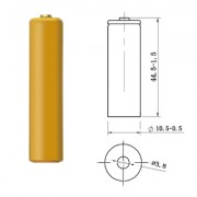 Image of Battery Cell AAA 1.2V, 350 mAh, Ni-CD