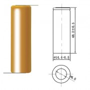 Image of Battery Cell AA 1.2V, 700 mAh, Ni-CD (leads)
